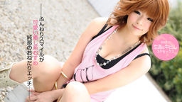 Cute girl double crempie :: Junna Hara