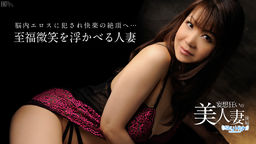 Sexual Day Dreaming Naughty Wife 2 :: Ichika Asagiri