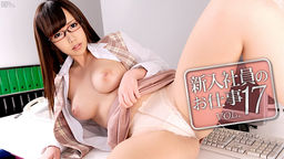 Dirty Training for a Newbie Vol.17 :: Mikuru Mio