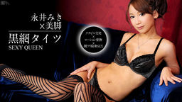 Horny babe seduction :: Miki Nagai