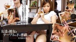 I fucked my best friend's girl friend :: Hitomi Okubo