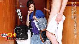 Big tits delivery dry cleaning girl gets fucked :: Yuko Iijima