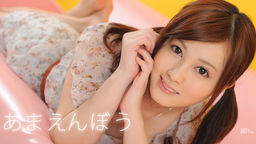 She is such a Baby Vol. 22 :: Hikaru Ayami