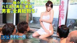 Naked Report in Hot springs :: Rin Hitomi