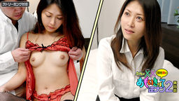 Wives Trying to Pick up 2 Part4 :: Noriko Sudo