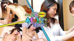 Wives Trying to Pick up Part3 :: Noriko Sudo Kanon Hasegawa