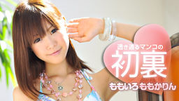 Rin Momoka is Peach Color :: Rin Momoka