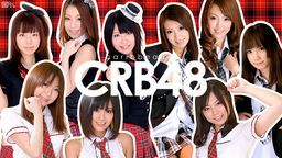 CRB48::琥珀うた、 福山さやか、 児島奈央、 他