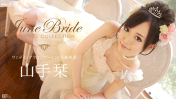 MODEL COLLECTION JUNE BRIDE YAMATE Shiori :: Shiori Yamate
