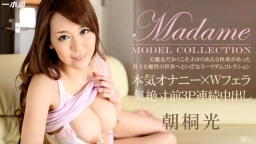 MODEL COLLECTION MADAME ASAGIRI Akari :: Akari Asagiri