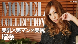 MODEL COLLECTION GAL Runa :: Runa