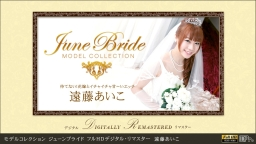 MODEL COLLECTION JUNE BRIDE FULL HD DIGITAL - REMASTERED :: Aiko Endo