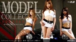 MODEL COLLECTION MOTORS :: Runa Aino Nami Satou Yuri
