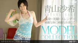 MODEL COLLECTION FETISH AOYAMA Saki :: Saki Aoyama