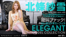 MODEL COLLECTION ELEGANCE HÔJÔ Sayuki :: Sayuki Hojo