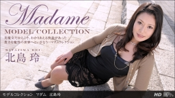 MODEL COLLECTION MADAME KITAJIMA Rei :: Rei Kitajima