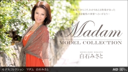 MODEL COLLECTION MADAME SHIRAISHI Misato :: Misato Shiraishi