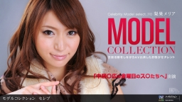 Model Collection select...110 CELEB :: Meria Rika
