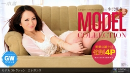 Model Collection select...102 エレガンス::小沢優名