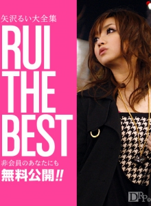 RUI the Best :: Rui Yazawa - RUI the Best::矢沢るい