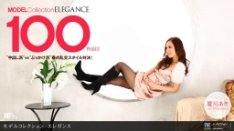 Model Collection select...100 ELEGANCE :: Aki Natsukawa