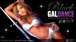 Black Gal Dance No.2 :: Kurea Muto