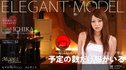Model Collection select...51 ELEGANCE :: ICHIKA