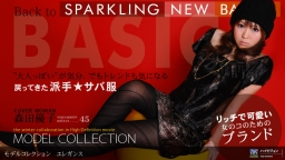 Model Collection select...45 GRABIA :: Yuko Morita