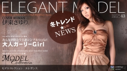 Model Collection select...43 ELEGANCE :: Sayuri Ito
