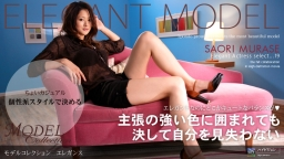 Model Collection select...19 ELEGANCE :: Saori Murase