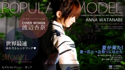 Model Collection select...11 POP :: Anna Watanabe