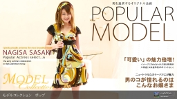 Model Collection select...6 POP :: Nagisa Sasaki