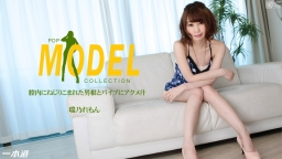 MODEL COLLECTION POP MIZUNO Remon :: Remon Mizuno