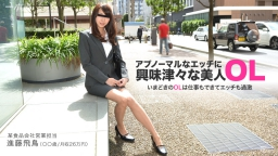CARRIER WOMAN no ANAL Ganbô Zenpen :: Asuka Shindo