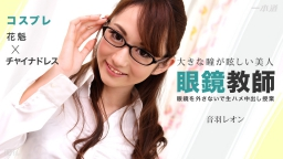 Sky Angel 187 PART 1 :: Reon Otowa