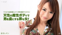 Sky Angel 187 PART 2 :: Reon Otowa