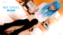 SKY ANGEL 195 PART 1 :: Maki Horiguchi