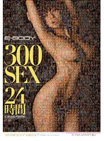 E-BODY 300SEX 24 Jikan - E-BODY 300SEX 24時間 [mkck-081]