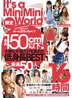 The Best Of Short Girls, Only Short Actresses. 150cm And Shorter Only! 50 Hand Picked Girls. 16 Hours - 小柄な女優だけを集めた低身長BEST 身長150cm以下限定!厳選50人 DVD4枚組み16時間 [rki-276]