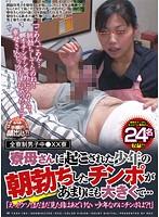 Ve Heard Innocent Japanese Teens 43