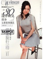 30 Years Old Emi Fukatsu Single Formerly a Cabin Attendant vol. 5 - Age30 深津映見 独身 元客室乗務員 VOL.5 [wtk-023]