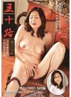 Agree, remarkable Japanese porn from the past from