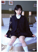 Sex With Hot Teen in Uniform Aoba Itoh - 制服美少女と性交 伊藤青葉 [qbd-007]