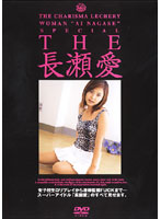 THE Ai Nagase - THE 長瀬愛 [dvh-137]