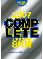 TMA2007 COMPLETE Both Editions 8 Hours - TMA2007COMPLETE 上下巻2枚組8時間 [15id-075]