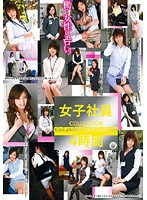 Female Employee COLLECTION 4 Hours - 女子社員COLLECTION 4時間 [16id-032]