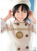 LOVE SO SWEET Aoba - LOVE SO SWEET あおば