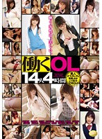 Working Office Girls 14 Babes Four Hours - 働くOL 14人 4時間