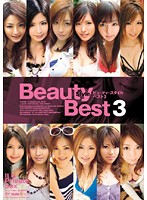 Beauty Style Best 3 [elo-220]