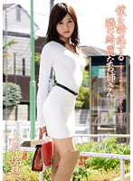 The Beautiful Girl Next Door is Tempting Me Mizuho Uehara - 僕を誘惑する隣の綺麗なお姉さん 上原瑞穂 [abs-070]